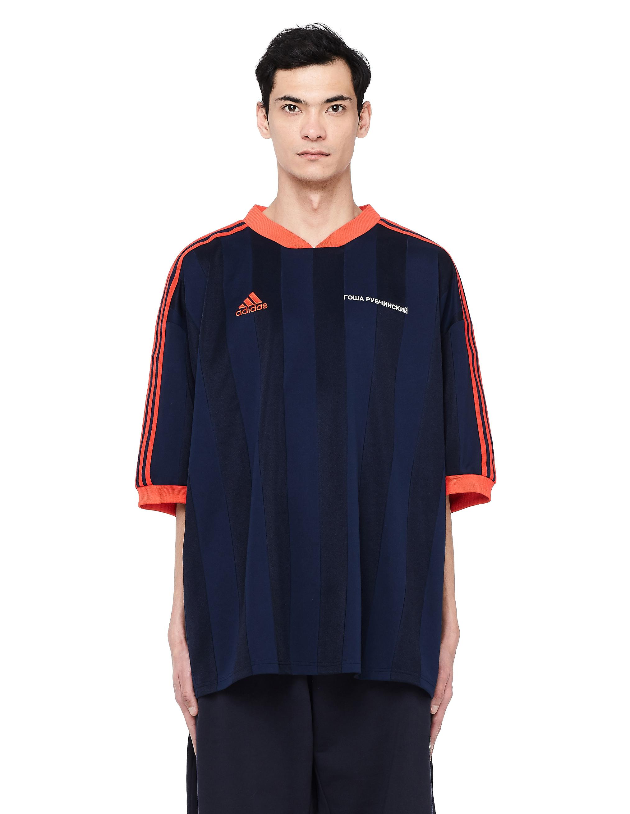 c0ec19d4b Gosha Rubchinskiy Navy Blue Striped Adidas T-shirt in Blue for Men ...