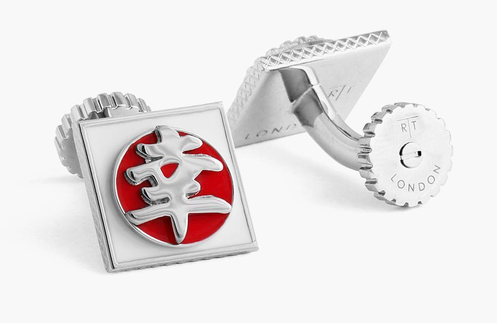 Lyst Tateossian Japanese Happiness Symbol Rotating Cufflinks For Men