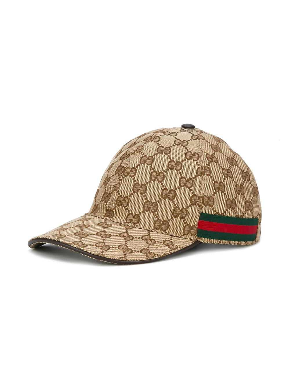 lyst gucci original gg supreme baseball cap in natural. Black Bedroom Furniture Sets. Home Design Ideas