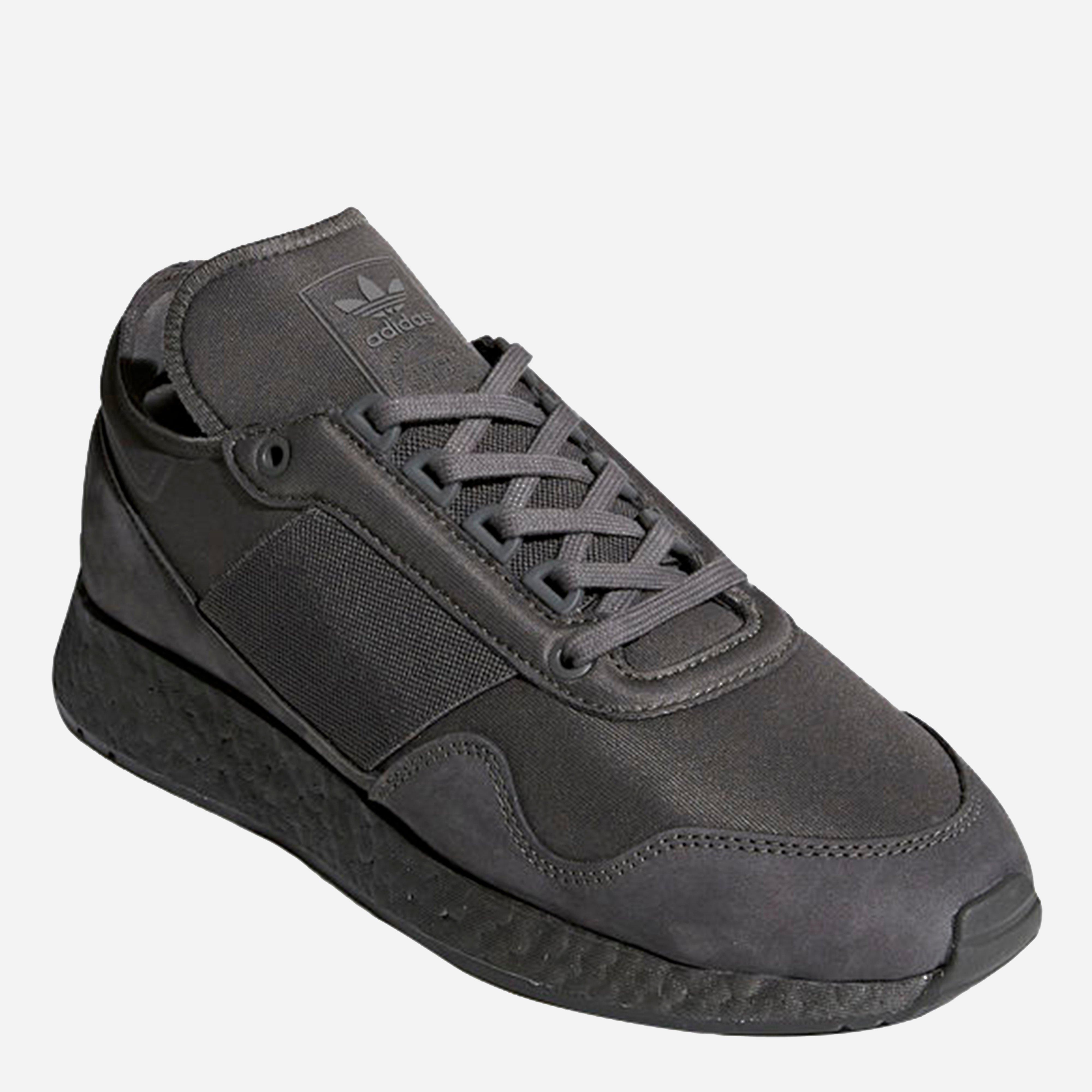 new concept c1126 f8bcc Adidas Originals X Daniel Arsham New York in Gray for Men -