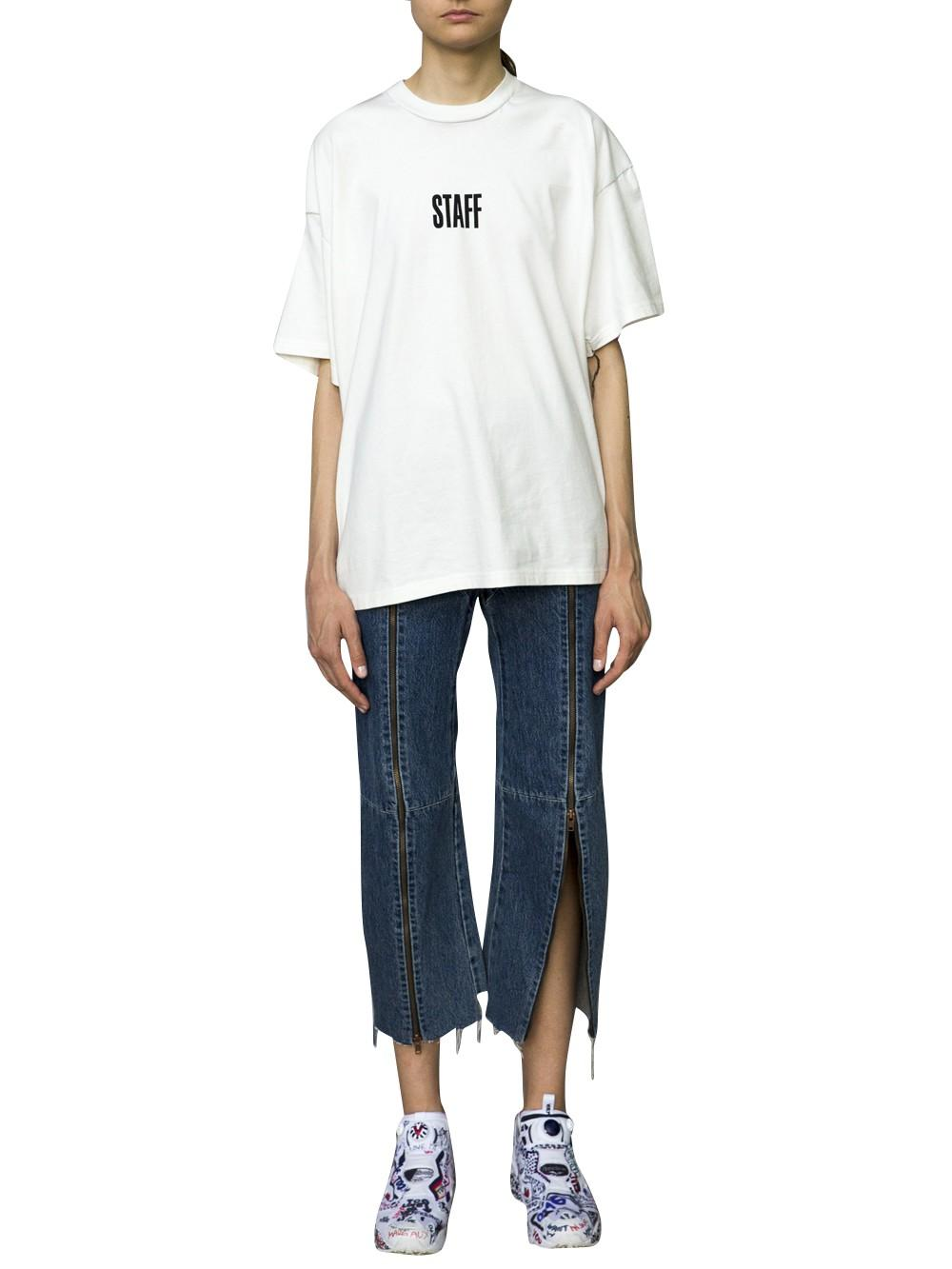 vetements x hanes 39 staff 39 t shirt in white lyst. Black Bedroom Furniture Sets. Home Design Ideas