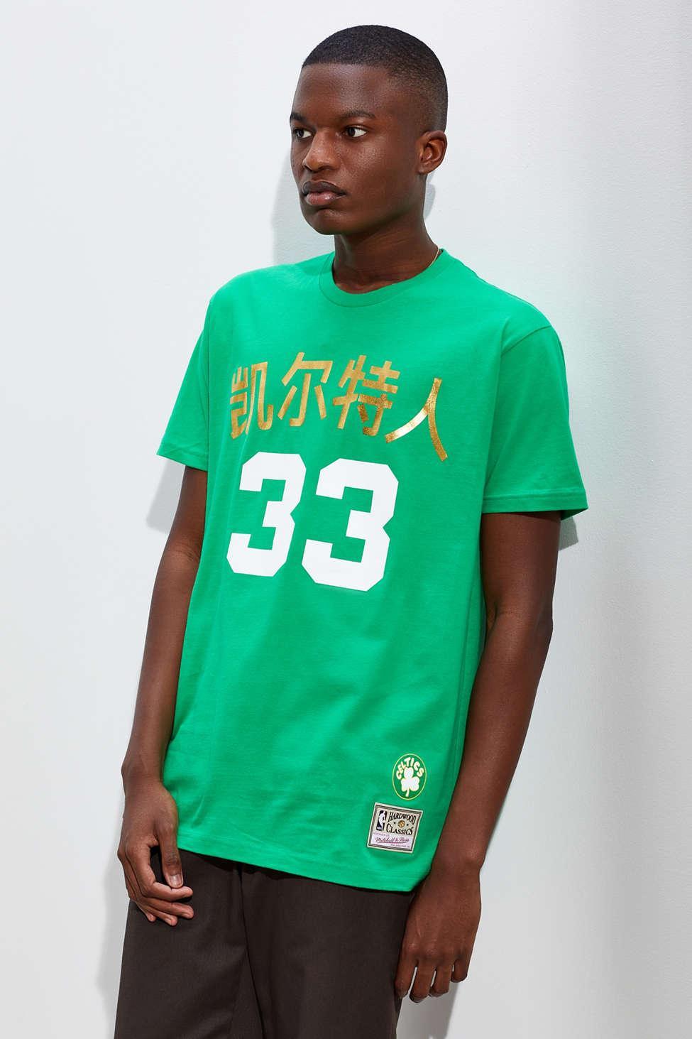 bb27427cc00 Mitchell & Ness - Green Chinese New Year Boston Celtics Larry Bird Tee for  Men -. View fullscreen