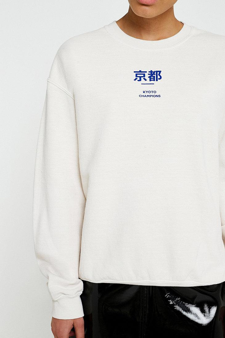 636de72e Urban Outfitters Uo Kyoto Champions Rose Overdyed Sweatshirt - Lyst