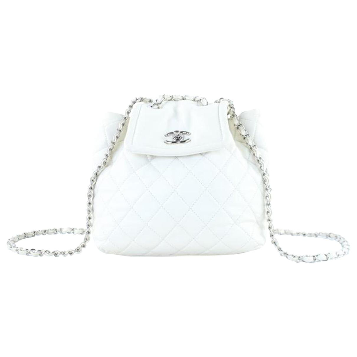04123eaa989f Lyst - Chanel Vintage Classic Double Flap Medium Quilted .