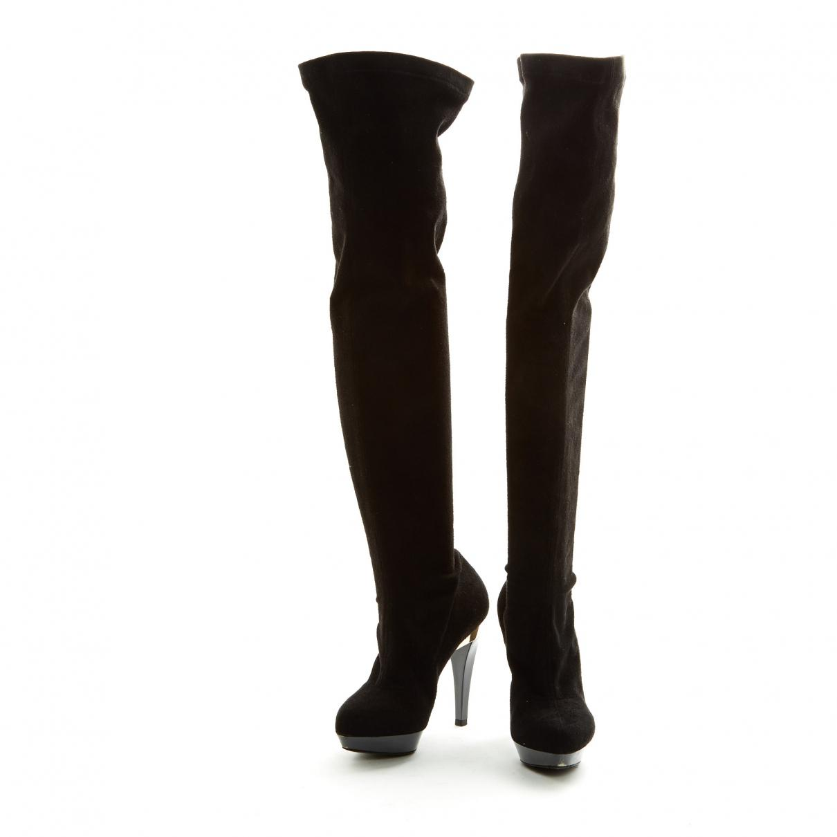 a9b5cfd02c5 Stella McCartney - Black Suede Boot - Lyst. View fullscreen