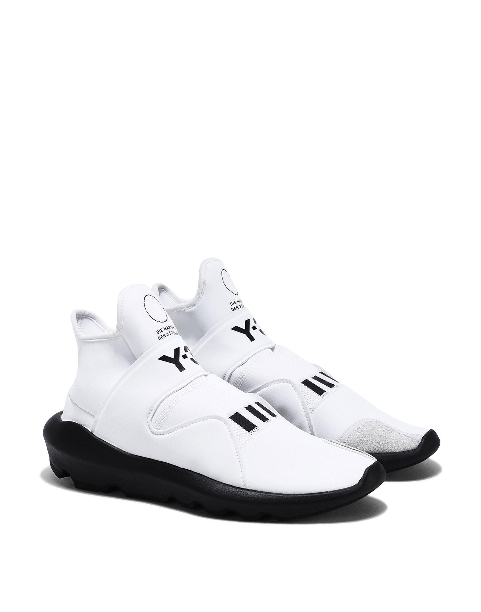 best service b78d0 348be Lyst - Y-3 Suberou in White for Men