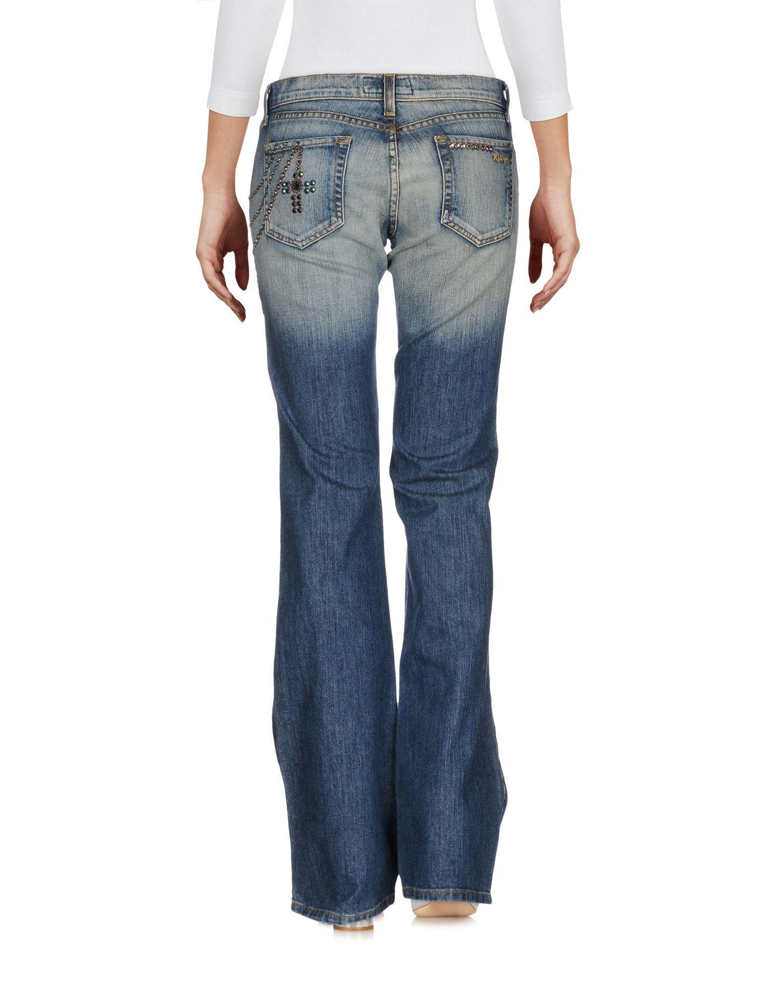 DENIM - Denim trousers Kippys kmGk7