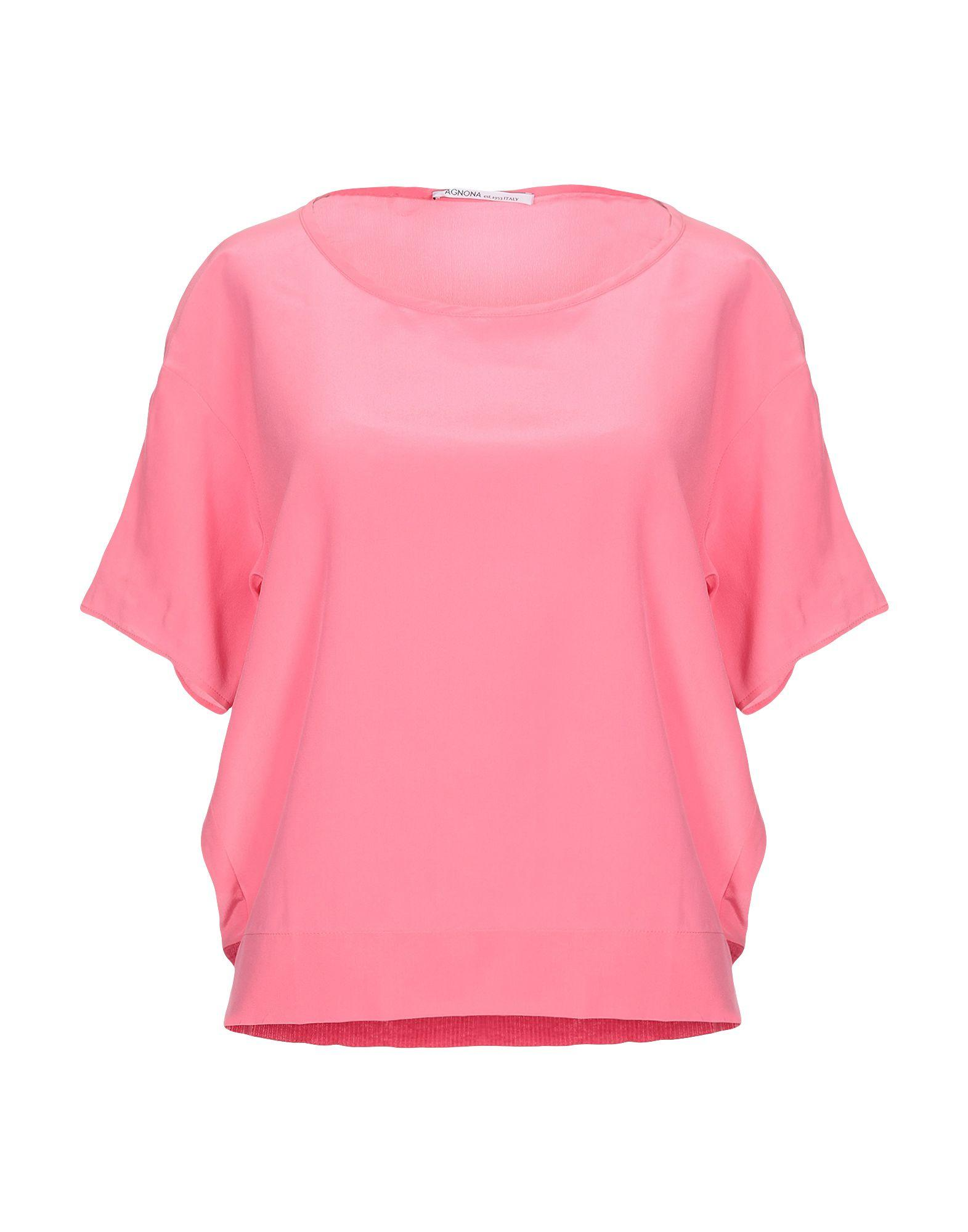 info for 6d6a2 0982b Lyst - Agnona Blouse in Pink