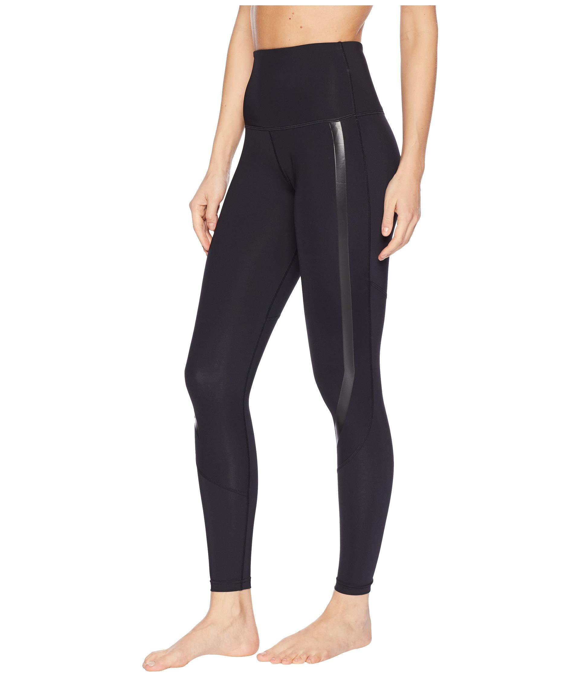 5706a89c21c6a Lyst - 2XU Hi-rise Compression Tights (black/nero) Women's Workout in Black